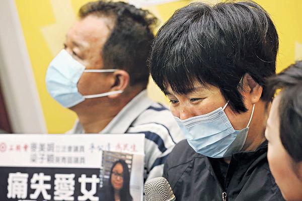 女生病毒入心亡 父母質疑瑪嘉烈遲用藥
