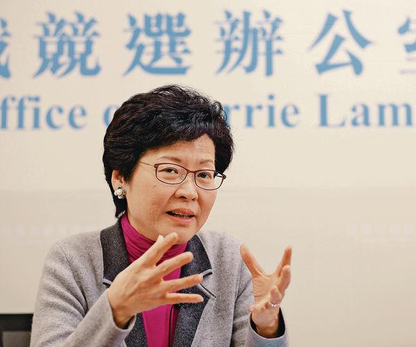 月內上京接受任命 林鄭︰會反映有反對831聲音