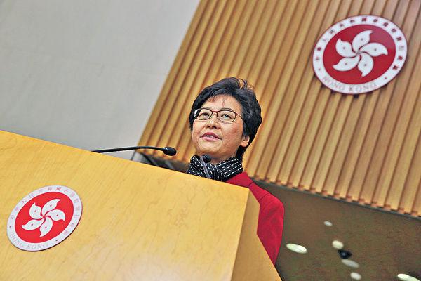 林鄭周日赴京 接受任命