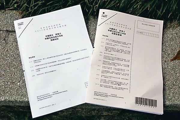 播放系統故障 DSE中文聆聽萬人遲開考