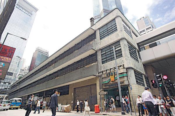 活化中環街市 料花5年涉$7.5億