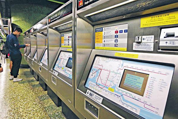 干預港鐵價格機制 得不償失