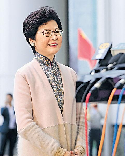 林鄭明接受任命 正式任特首