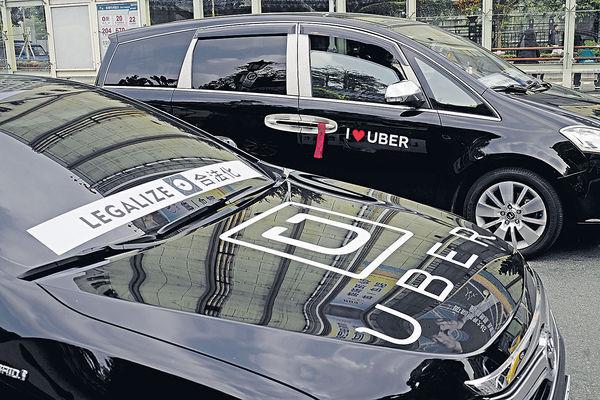 Uber重返台灣 與租車公司合作