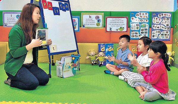 「音韻覺識」學習法 玩遊戲認英文生字