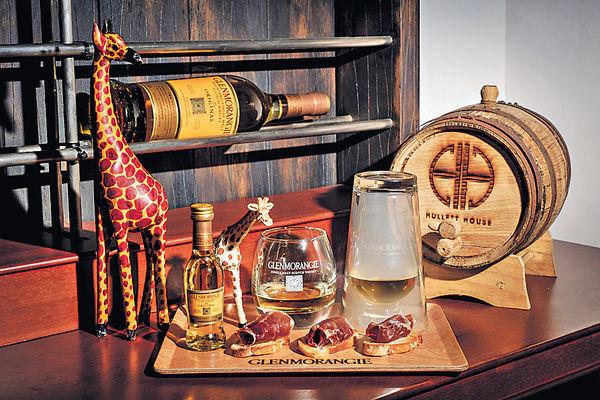 創意分子料理煙熏威士忌
