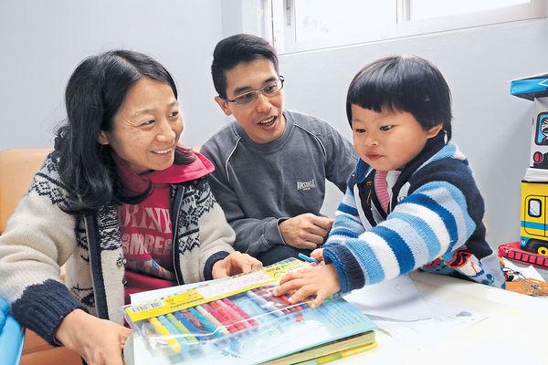 帶病囡囡最愛笑 父母正能量迎挑戰
