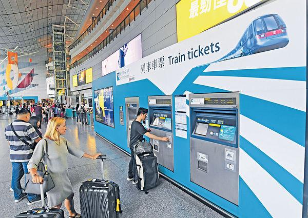 機場快綫申加價 香港站去機場要$110