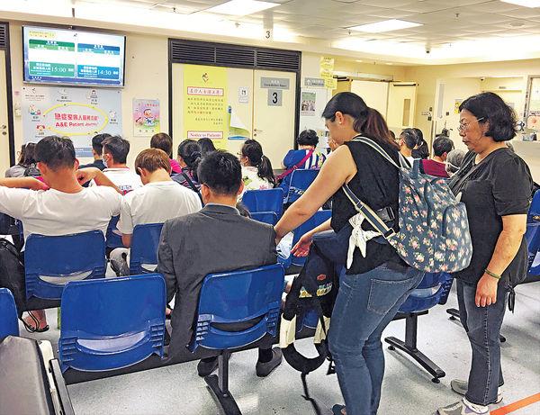 急症室收費擬增至$180