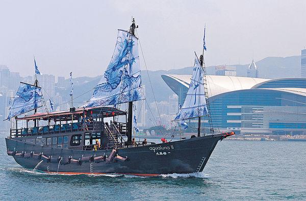 罕有手造古帆船 「大張保」周六首航