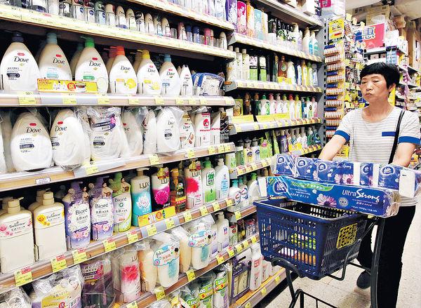 超市沐浴露洗手液價格升13%