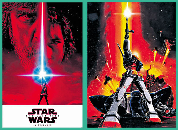 《星戰8》新海報涉抄高達