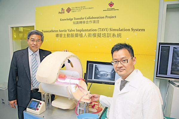 理大3D實驗室打印血管器官