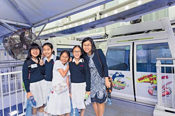 小學生倡保護海洋 設計摩天輪車廂