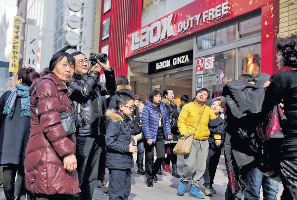 消費開支跌15% 遊日華客爆買不再