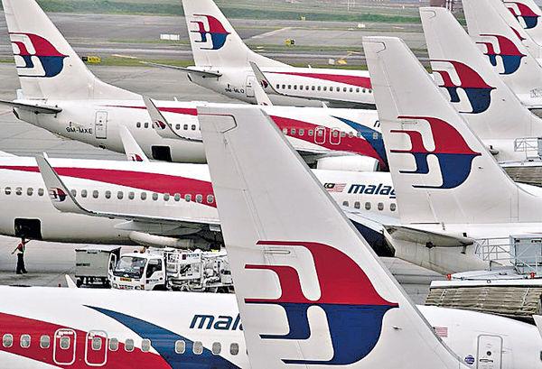 防MH370重演 馬航引入衞星追蹤