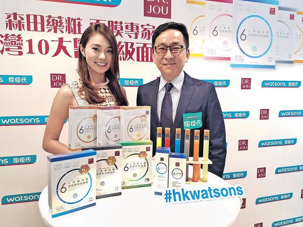 台灣專家教2招護膚 夜敷面膜 日拍化粧水