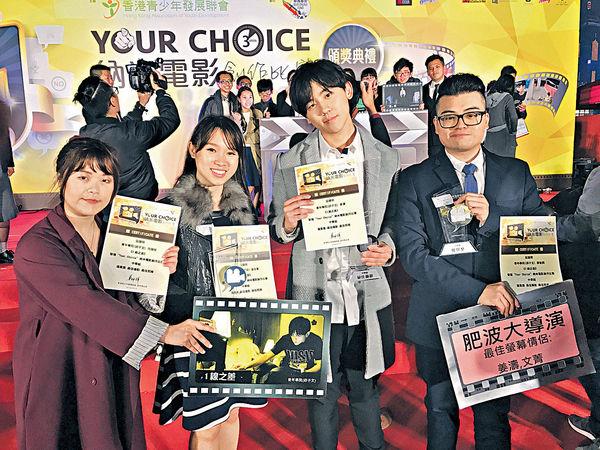 4青年學院生 奪納米電影賽3大獎