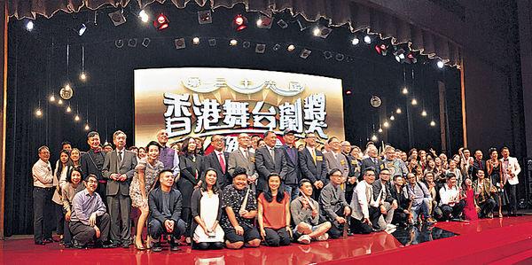 香港舞台劇獎2017