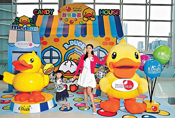 B.Duck出沒12商場