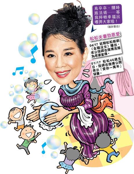 46歲陳松伶擬領養殘障孤兒 粉絲讚大愛天使