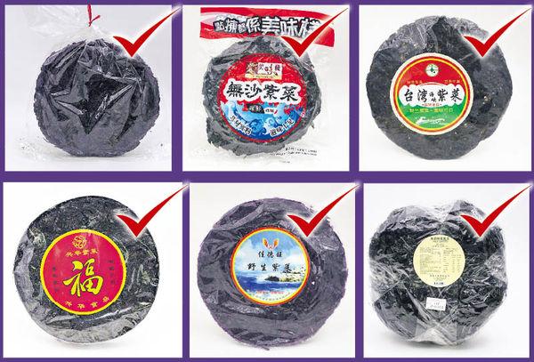 「膠紫菜」謠言瘋傳 兩招驗真偽