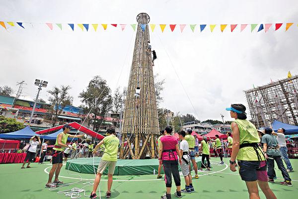 長洲搶包山下周舉行 12健將競逐冠軍