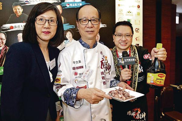 世界年輕廚師大賽 指定食材 發揮創意