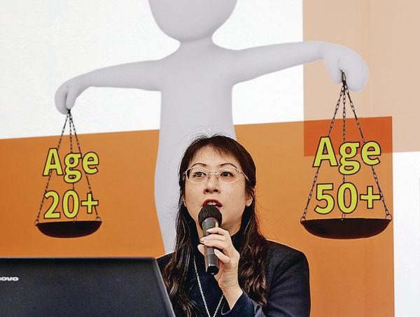 50歲後難獲聘 8成人感被年齡歧視