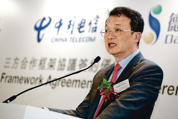 中電信拍外商 建一帶一路數據網