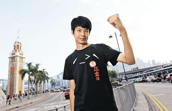 陳嘉朗:行動是夢想開始