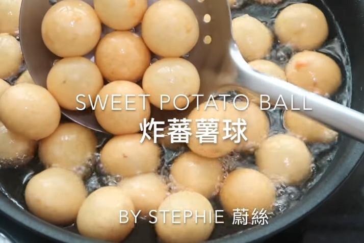 脆卜卜!3種材料自製美味蕃薯球~