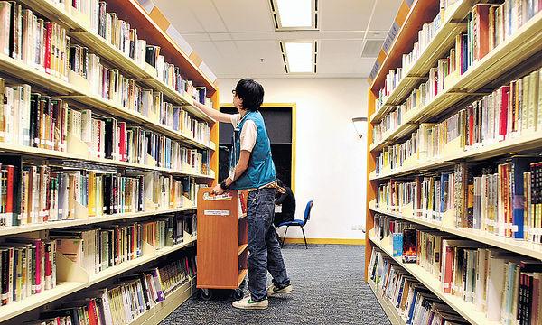 圖書館9月加價 預約借書收費升3成