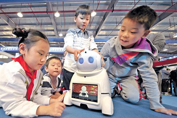 人工智能競賽 中國擲重金有望超美