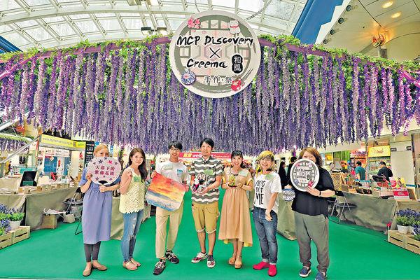賞和風紫籐花海 學「卡娃兒」日式手作