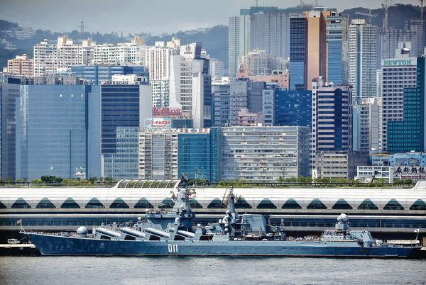 俄導彈巡洋艦「瓦良格號」訪港