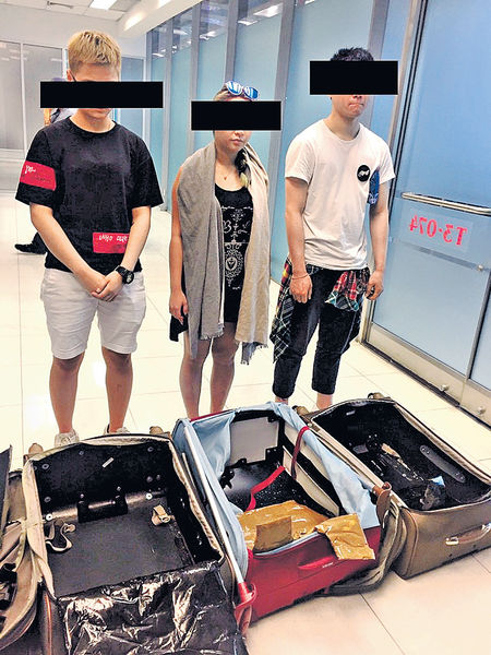 3名90後曼谷被擒 為$8000跨國運毒