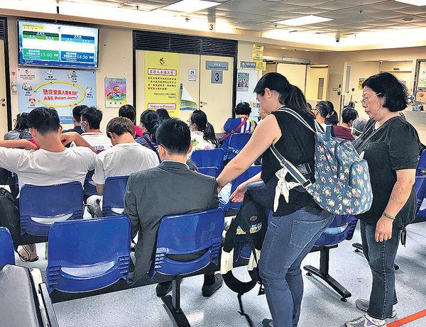 急症室收費月中上調 醫管局放寬減免資格