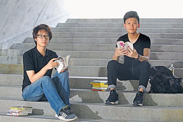 90後推二手教科書App 助學生慳錢
