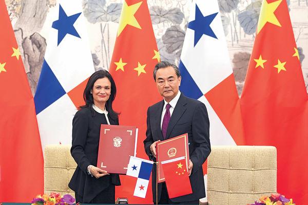 巴拿馬與中國建交 台失百年「友邦」