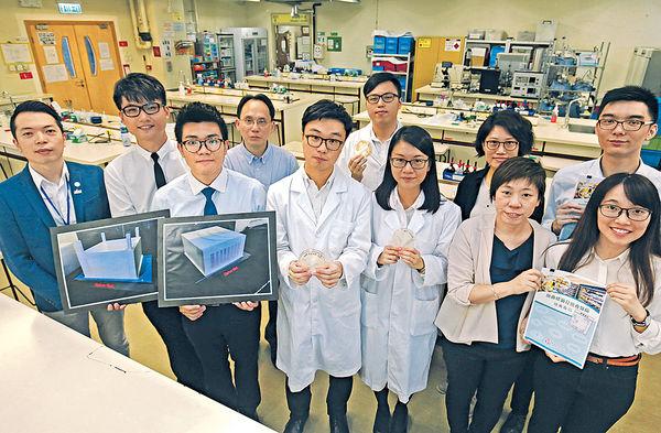 STEM論壇展師生科研 芝士抑制蛀牙菌