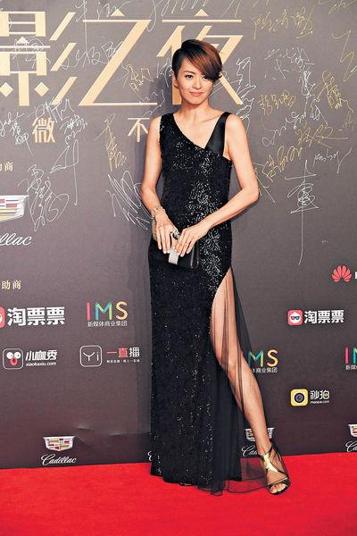 梁詠琪為《女兒國》滯留上海