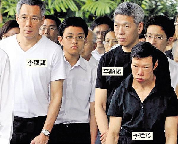 子女內訌 「李光耀模式」遇危機 新加坡未來何處去?