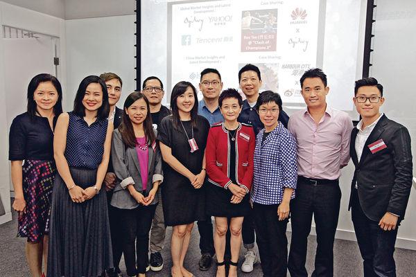 HKMA分享會 教網上直播秘技