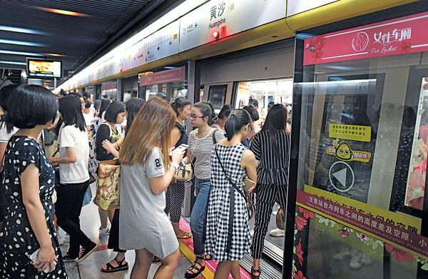 穗深地鐵女性車廂惹爭議 半數是男客