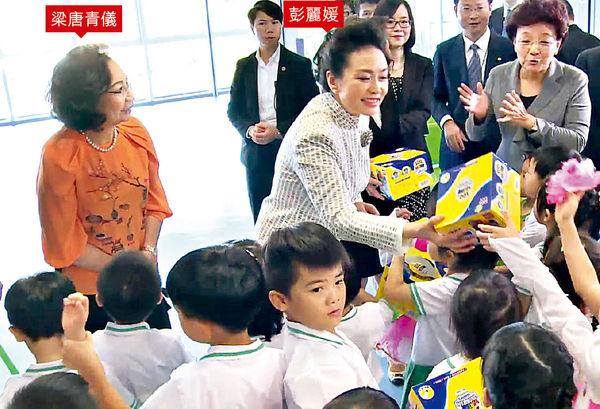 彭麗媛訪幼園 水彩筆贈學童