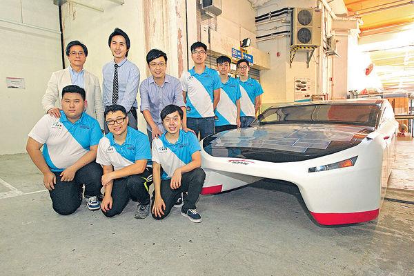 IVE研發最慳電太陽能車 出征世界挑戰賽