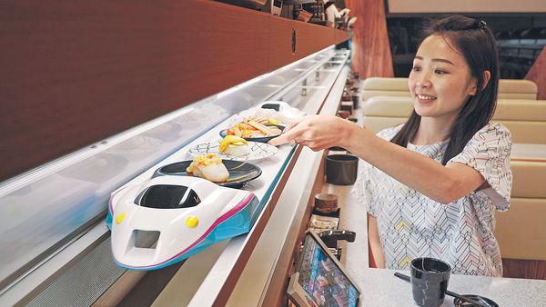 天水圍壽司店 新幹線送餐
