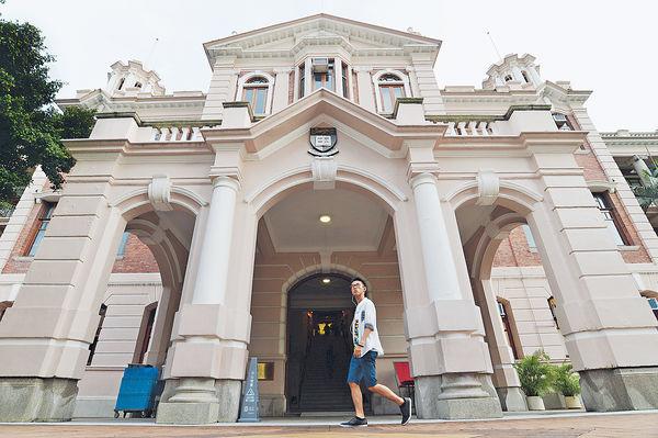 港5大學打入亞太區30強