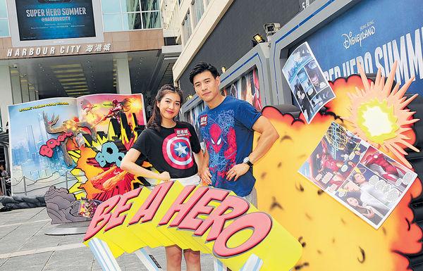 全球首本限定Marvel漫畫 登陸海港城